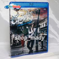 Cantinflas ¿no Que No, Chato? Blu-ray Región A, B, C