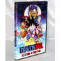 Dragon Ball La Leyenda De Shen Long Dvd Español Latino