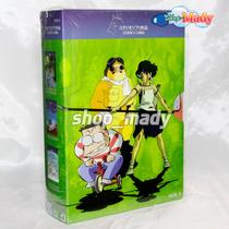 Paq. Box Set Studio Ghibli Volumen 4 Dvd Región 1 Y 4