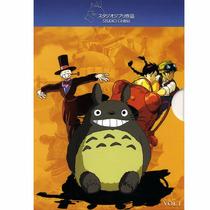 Estudio Ghibli Vol. 1 Box Set