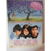 Pelicula Lian Zhi Feng Jing By Miu-suet Lai Cinema Hong Kong