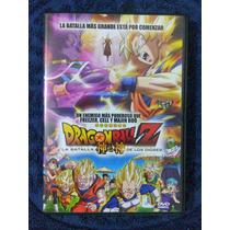 Dragon Ball Z: La Batalla De Los Dioses (con Dvd Inu Yasha)