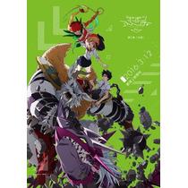 Poster De Digimon Tri Con Marco Y Vidrio 40x28 Calidad Basic