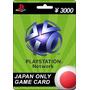 Tarjeta Gift Card Playstation Network Japon 3000 Yen Ps4 Ps3