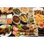 Mega Kit Recetas Profesionales Comida Arabes Ensalada Postre