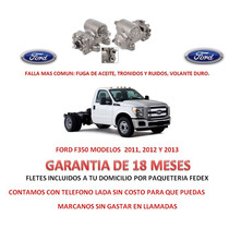 Caja Direccion Hidraulica P/bomba Ford Pick Up F350 11-13