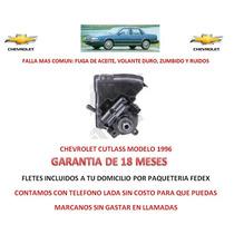 Bomba Licuadora Direccion Hidraulica Chevrolet Cutlass 57888