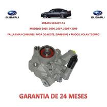 Bomba Licuadora Direccion Hidraulica Suburu Legacy Motor 2.5