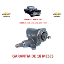 Caja Sinfin Direccion Mecanica Chevrolet Pick Up 2wd