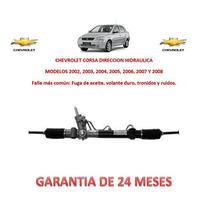 Caja Direccion Hidraulica Cremallera P/bomba Chevrolet Corsa