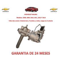 Columna Dirección Electro Asistida P/caja Chevrolet Malibu