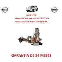 Columna Dirección Electro Asistida Eps P/caja Nissan Rouge