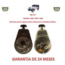 Bomba Licuadora Dirección Hidráulica P/caja Jeep Cj7 84-86