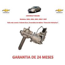 Columna Direccion Electroasistida Eps Chevrolet Malibu Lbf
