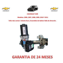 Columna Dirección Electro Asistida P/caja Chevrolet Hhr