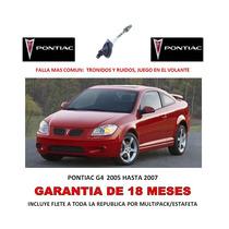 Nudo Direccion Electroasistida P/caja Cremallera Pontiac G4