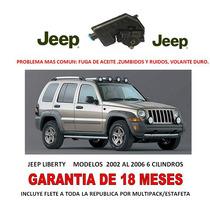 Bomba Licuadora Direccion Hidraulica P/caja Jeep Liberty Omm