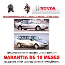 Bomba Licuadora Direccion Hidraulica P/caja Honda Accord Vmj