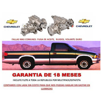 Caja De Direccion Sinfin Hidraulica Chevrolet S10 Pick Up