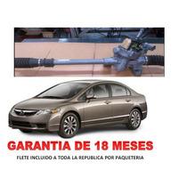 Caja Direccion Cremallera Honda Civic Electrohidráulica Hybr