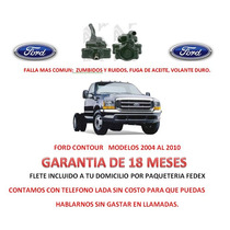 Bomba Licuadora Direccion Hidraulica Ford Pick Up Diesel 6.0