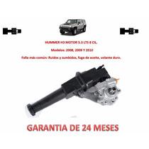 Bomba Licuadora Direccion Hidraulica P/caja Hummer H3 8 Cil.