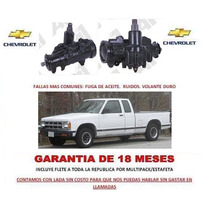 Caja Sinfin Direccion Hidraulica Chevrolet S10 Pick Up 1988