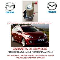 Bomba Licuadora Direccion Electrohidraulica P/caja Mazda 5