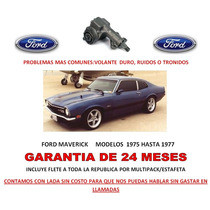 Caja Sinfin Direccion Manual Ford Maverick 75-77 Omm