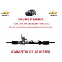 Caja Cremallera Direccion Hidraulica Chevrolet Meriva 2007