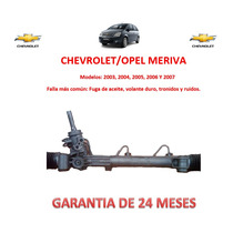 Caja Direccion Electroasistida Cremallera Opel Meriva 2007