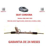 Caja Direccion Electrohidraulica Seat Cordoba 2008