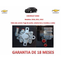 Bomba Licuadora P/caja Direccion Chevrolet Sonic 2011