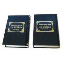 Biblia Tanaj En Hebreo Con Traducción Al Español