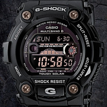 Casio G Shock Gw7900 / Tough Solar / Fases Lunares / Mareas