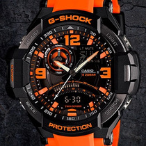 Casio G Shock Ga1000 / Gravity Defier / Brújula / Termómetro