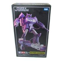 Transformers Masterpiece Mp-29 Shockwave Megatron Desepticon