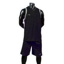 Uniforme Basketball Negro-plata Short/calcetas Galgo