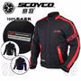 Chamarra Motociclismo Protecciones Scoyco Jk 034 Goretex
