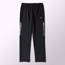 Pants Adidas Fitness Cool