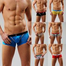 Sexy Men Underwear Ropa Interior Hombre Boxer Trusa
