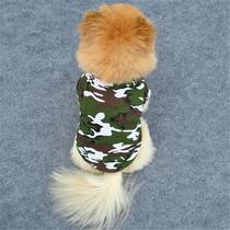 Ropa Tipo Soldado Armi Para Mascota Perro Gato Conejo Muñeca