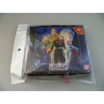 Dreamcast Mobile Suit Gundam: Gihren