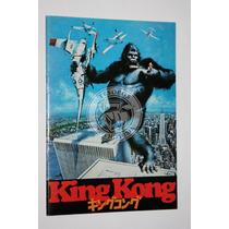 Vintage Programa Para Prensa De King Kong 1976 Japonés