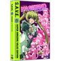 Magikano Serie Completa S. A. V. E. Anime Importada Dvd