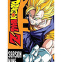 Dragon Ball Z: Temporada Nueve De Dvd
