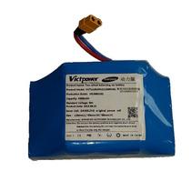 Bateria Samsung Para Hoverboard, Patineta Electrica