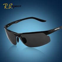 Lentes De Sol Polarizados Gafas Protección Uv 400