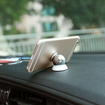 Soporte Universal Iman Magnetico Iphone Parabrisas Tablero