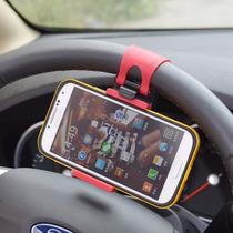 Soporte Para Teléfono Móvil Wooku Manos Libres En El Volante